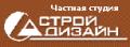Дизайн інтер'єрів квартир, офісів і ремонт квартир у Києві