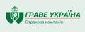 Страхова компанія «ГРАВЕ УКРАЇНА»