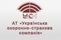 Українська охоронно-страхова компанія