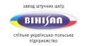 Спільне українсько-польське підприємство ТОВ «Вінісан»