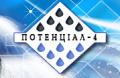 Науково-інженерний центр «Потенціал-4»