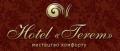 Готель «Терем»