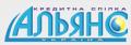 Кредитна спілка Альянс Україна