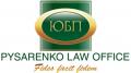 Юридичне бюро Писаренка