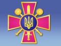 Міністерствo оборони України