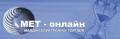 Програмно-технічний комплекс автоматизованої інформаційної системи МЕТ-ОНЛАЙН