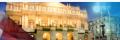 Посольствo Італії