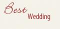 Портал про весілля