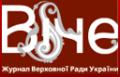 Журнал Віче