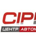 ФОП Осляк А.І. (СІРІУС Центр Автоматизації)