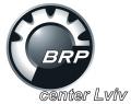 BRP Center Lviv – найсучасніша, досконала та надійна техніка.