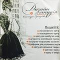 Ательє. Дизайн студія Олександра Григор'єва