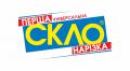 Перша Універсальна Склонарізка - нарізка скла та дзеркал у Львові та їхня різноманітна обробка