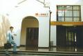 Готель  Галерея