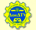 Донбаський державний технічний університет