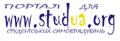 StudUA.org