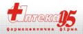 Фармацевтична Фірма Аптека-95