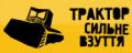 Інтернет-магазин Трактор