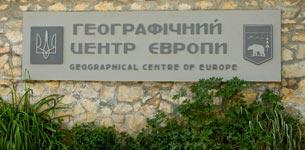 europe center