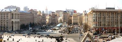 dowtown Kiev